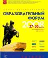 Educations Career - St. Petersburg Fair