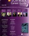 QS TOPMBA Career Guide Spring 2008